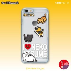 ねこあつめ スマートフォンケース(for iPhone6)「LOVE」 m-onlineshop