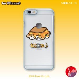ねこあつめ スマートフォンケース(for iPhone6)「こたつ」|m-onlineshop