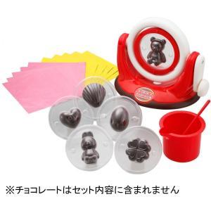 くるくるチョコレート工場|m-onlineshop