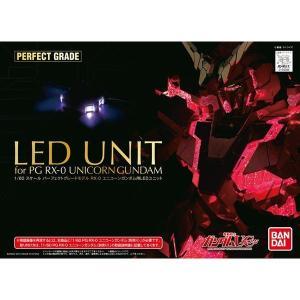 PG 1/60 RX-0 ユニコーンガンダム用 LEDユニット|m-onlineshop