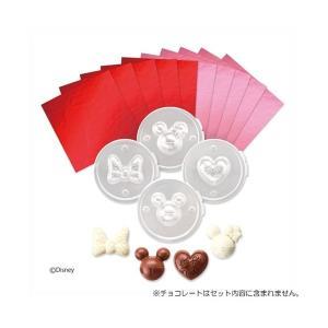 妖怪ウォッチ くるくるチョコレート工場 ミッキー&ミニーチョコレート型セット|m-onlineshop