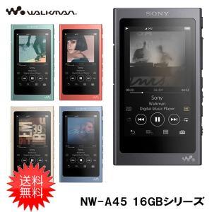 送料無料! ソニー ウォークマン Aシリーズ NW-A45 16GB (ハイレゾ音源対応)|m-onlineshop
