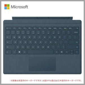 送料無料! マイクロソフト Surface Pro Signature タイプカバー コバルトブルー FFP-00039 日本語キーボード|m-onlineshop
