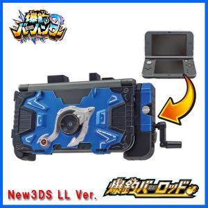 爆釣バーハンター 爆釣バーロッド Newニンテンドー3DS LL Ver.|m-onlineshop