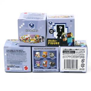 マインクラフト ミニフィギュア アイスシリーズ 36個入りBOX (正規品)|m-onlineshop|05