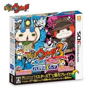 送料無料! 任天堂 3DS 妖怪ウォッチ3 スシ/テンプラ バスターズTパック|m-onlineshop
