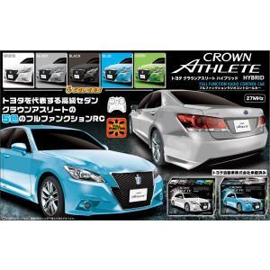 R/C トヨタクラウン 1/22 ラジコンカー 全5色 (正規ライセンス品)|m-onlineshop