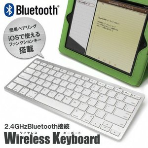 Blutoothキーボード [iPhone・iPad・PS3対応] -Libra LBR-BTK1- m-onlineshop
