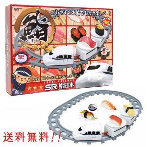 送料無料! おうちで楽しい回転寿司! 寿司トレイン「お寿司を乗せて電車が走る!!」 レール全長158cm|m-onlineshop