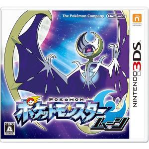 任天堂 3DS ポケットモンスター ムーン|m-onlineshop