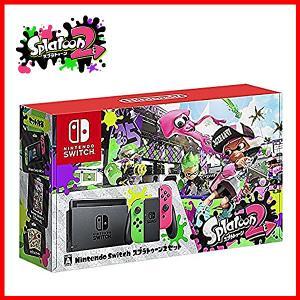 新品 任天堂 スイッチ Nintendo Switch スプラトゥーン2セット|m-onlineshop