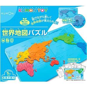 くもん 世界地図パズル|m-onlineshop