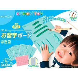 くもん NEWお習字ボード|m-onlineshop