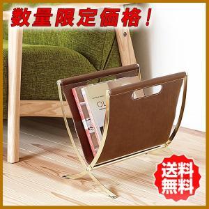 送料無料 数量限定価格! PLEASANT DAYS レザー調 マガジンラック (折りたたみ式) 863-307|m-onlineshop