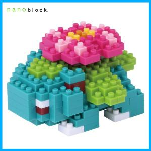 ナノブロック ポケットモンスター フシギバナ NBPM-018 (ゆうパケット対応)|m-onlineshop
