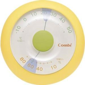 コンビ ベビーレーベル 温湿度計 LT|m-onlineshop
