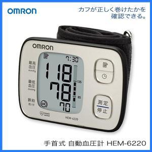オムロンヘルスケア 手首式 自動血圧計 HEM-6220-SL シルバー|m-onlineshop