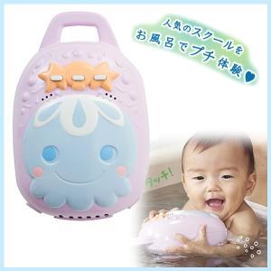3ヶ月の赤ちゃんから遊べる ベビーバブジー|m-onlineshop