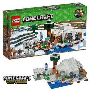 レゴ マインクラフト 北極のイグルー 21142|m-onlineshop