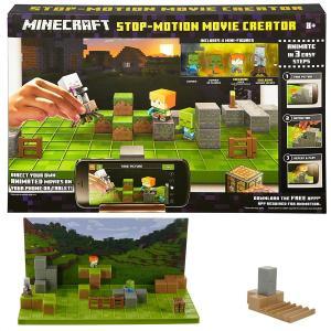 Minecraft マインクラフト ストップモーションクリエイター (並行輸入品)|m-onlineshop