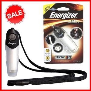 特価! Energizer(エナジャイザー) LED 2-in-1 パーソナルライト HFPL12 m-onlineshop