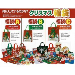 クリスマス 福袋 B おまかせ4〜5点入 36個セット バラ発送不可