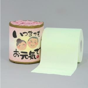 敬老の日 いつまでもお元気で トイレットペーパー 1個 60円 100個セット バラ発送不可|m-r-kikaku|02