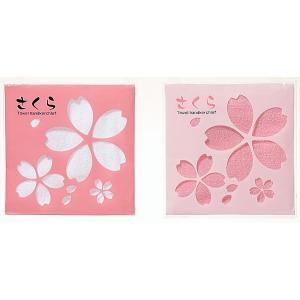 プチギフト 景品 粗品 桜 さくら タオルハンカチ 100枚以上で御注文をお願いします