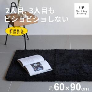 バスマット 吸水 速乾 乾度良好(かんどりょうこう) バスマット Dナチュレ 約60cm×90cm ブラック (おしゃれ/お風呂マット/大判) オカ|m-rug