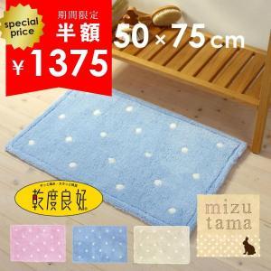 バスマット 吸水 速乾 乾度良好(かんどりょうこう) バスマット 水玉 約50cm×75cm (おしゃれ/お風呂マット) オカ|m-rug