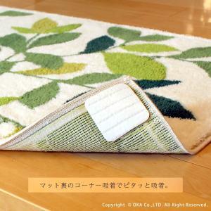 玄関マット 室内 リーフグリーン 約60cm×110cm (洗える/日本製/ウィルトン織り/すべり止め付き/おしゃれ/大判/吸着シート) オカ|m-rug|05