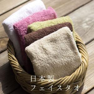 日本製フェイスタオル 40×70cm (ホテルタオル) オカ m-rug