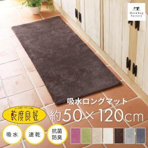 キッチンマット 約120×50cm 乾度良好 (かんどりょうこう) Dナチュレ ロングマット (無地 おしゃれ 洗える 白 シンプル 滑り止め 布製)  オカ|m-rug