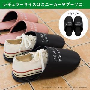 「靴のままお履きください」 シューズそのままス...の詳細画像3
