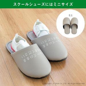「靴のままお履きください」 シューズそのままス...の詳細画像5