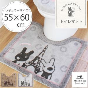 トイレマット(約55×60cm)リサとガスパール ラトゥール(トイレ用品 お手洗い リサガス おしゃれ グレー) オカの写真