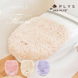 PLYS (プリス) フルーリスフレ フタカバー(ドレニモタイプ 洗浄暖房型 普通型 兼用タイプ) (フリル おしゃれ かわいい トイレ用品 ふわふわ) 新生活|m-rug