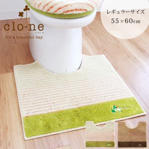 レギュラーサイズ トイレマット(約55×60cm)クローネ(トイレ/マット/トイレカバー/おしゃれ) オカ|m-rug