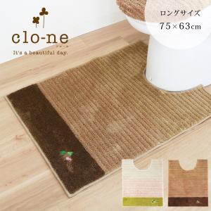 ロングサイズ トイレマット(約75×63cm)クローネ(トイレ/マット/トイレカバー/おしゃれ) オカ|m-rug