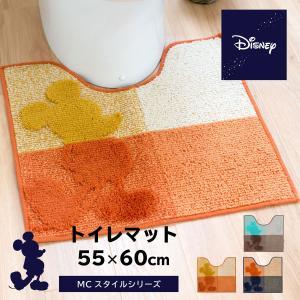 ディズニー トイレマット (約55×60cm)MCスタイル(トイレ/マット/トイレカバー/おしゃれ/ミッキー) オカ|m-rug