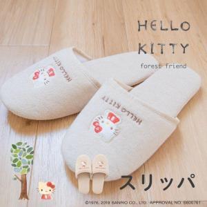 洗えるスリッパ ハローキティ フレンド (タオル地 洗える ルームシューズ  キティちゃん サンリオ Hello Kitty) オカ m-rug
