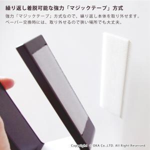 PLYS base(プリスベイス)キッチンペーパーホルダー キッチンペーパー マジックテープ 貼れる 冷蔵庫 省スペース 新生活|m-rug|03