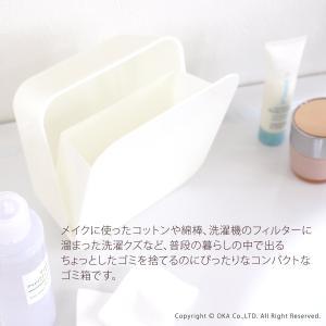 PLYS base(プリスベイス)洗面ゴミ箱 小さい 貼り付けられる マジックテープ クリア 小さめ グッドデザイン賞|m-rug|02