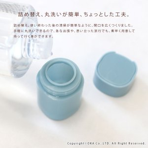 PLYS LilleTOUR(リレッツァ) トラベルケース(容量約15g)詰め替え容器 海外 旅行 出張 化粧品|m-rug|04