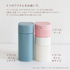 PLYS LilleTOUR(リレッツァ) トラベルケース(容量約15g)詰め替え容器 海外 旅行 出張 化粧品|m-rug|05