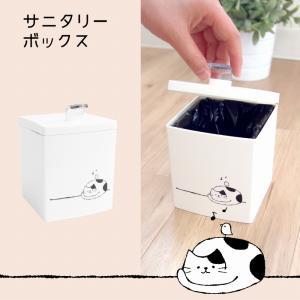 コーナーポット なごみねこ(サニタリーボックス トイレ ゴミ箱 ダストボックス 割れにくい) オカ|m-rug