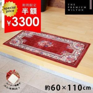 コーナー吸着つき 玄関マット 室内 Rコレクション 約60cm×110cm  (洗える 日本製 ウィルトン織り すべり止め付き おしゃれ) オカ 新生活|m-rug