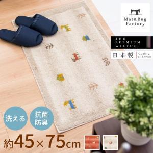 玄関マット 室内 ギャベ 約45×75cm   コーナー吸着つき 吸着シート 洗える 日本製 ウィルトン織り おしゃれ ギャッベ  オカ m-rug