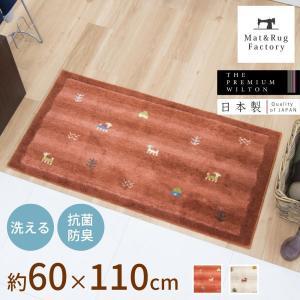 玄関マット 室内 ギャベ 約60×110cm   コーナー吸着つき 吸着シート 洗える 日本製 ウィルトン織り おしゃれ ギャッベ  オカ m-rug