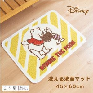 洗面マット 洗える 約60×45cm POストーリー (マルチマット フリーマット 日本製 ディズニー Disney プーさん くまのプー 洗える 洗濯可 おしゃれ) オカ|m-rug